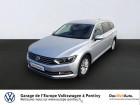 Volkswagen Passat SW 1.6 TDI 120ch BlueMotion Technology Confortline Business Argent à PONTIVY 56