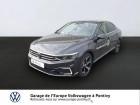 Volkswagen Passat 1.4 TSI 218ch Hybride Rechargeable GTE DSG6 Gris à PONTIVY 56