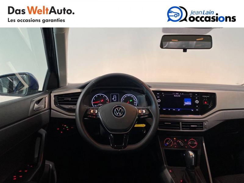 Volkswagen Polo VI Polo 1.0 TSI 95 S&S DSG7 Lounge 5p Gris occasion à Seynod - photo n°11