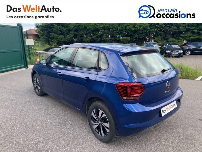 Volkswagen Polo VI Polo 1.0 TSI 95 S&S DSG7 Lounge 5p Bleu occasion à Cessy - photo n°7