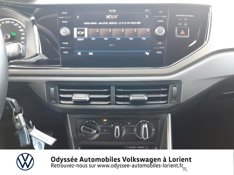 Volkswagen Polo 1.0 TSI 95ch Confortline DSG7 Blanc occasion à Lanester - photo n°7