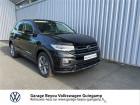 Volkswagen T-cross 1.0 TSI 110 START/STOP DSG7 Noir à Saint Agathon 22