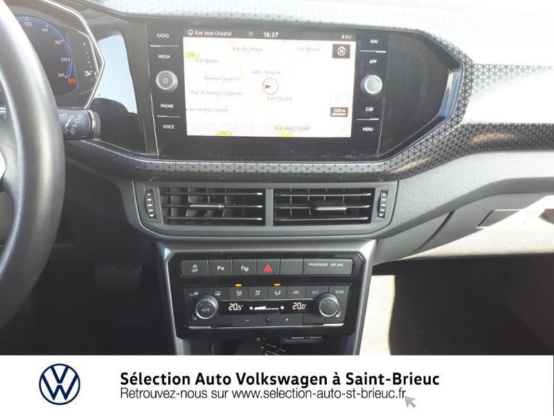 Volkswagen T-cross 1.0 TSI 115ch Carat DSG7 Bleu occasion à Saint Brieuc - photo n°8