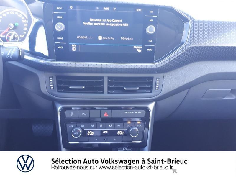 Volkswagen T-cross 1.0 TSI 115ch R-Line DSG7 Blanc occasion à Saint Brieuc - photo n°8