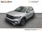 Volkswagen T-cross T-Cross 1.0 TSI 110 Start/Stop DSG7 United 5p Argent à Castres 81