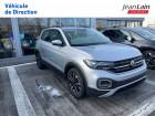 Volkswagen T-cross T-Cross 1.0 TSI 110 Start/Stop DSG7 United 5p Argent à Saint-Jean-de-Maurienne 73