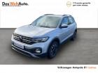 Volkswagen T-cross T-Cross 1.0 TSI 95 Start/Stop BVM5 Lounge 5p Argent à Castres 81