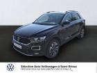 Volkswagen T-Roc 2.0 TDI 115ch Active S&S Noir à Saint Brieuc 22