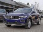 Volkswagen T-Roc 2.0 TDI 150 DSG 4Motion Bleu à Beaupuy 31