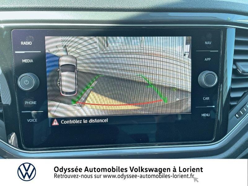 Volkswagen T-Roc 2.0 TDI 150ch IQ.Drive DSG7 Euro6d-T Noir occasion à Lanester - photo n°17