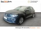 Volkswagen T-Roc T-Roc 1.5 TSI 150 EVO Start/Stop BVM6 Carat 5p   - annonce de voiture en vente sur Auto Sélection.com