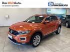 Volkswagen T-Roc T-Roc 2.0 TDI 150 Start/Stop DSG7 4Motion Carat 5p Orange à Chatuzange-le-Goubet 26