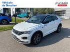 Volkswagen T-Roc T-Roc 2.0 TDI 150 Start/Stop DSG7 R-Line 5p Blanc à La Motte-Servolex 73