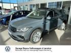 Volkswagen Tiguan 1.5 TSI 150CH DSG7 Gris à Lannion 22