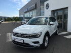 Volkswagen Tiguan 2.0 TDI 150ch BlueMotion Technology Carat 4Motion DSG7 Blanc à Mende 48