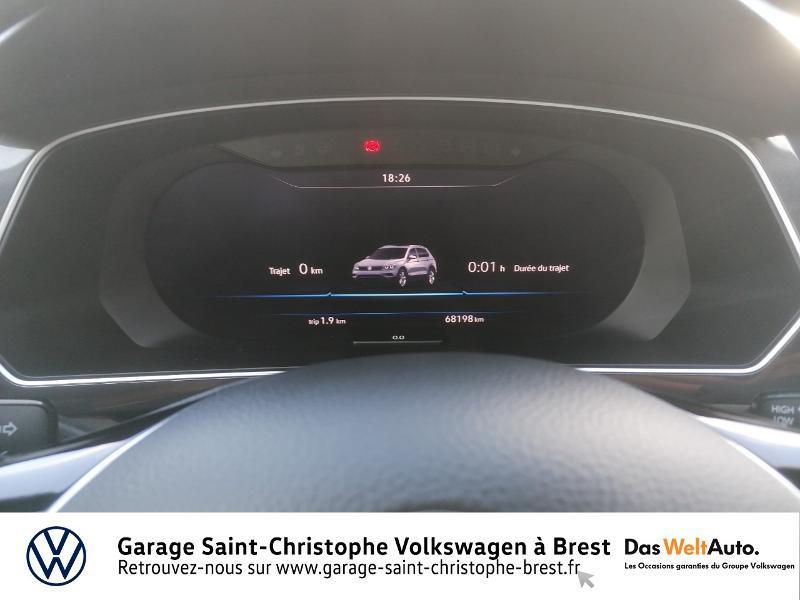 Volkswagen Tiguan 2.0 TDI 150ch Carat DSG7 Gris occasion à Brest - photo n°9
