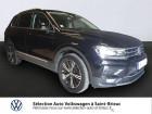 Volkswagen Tiguan 2.0 TDI 150ch Carat Exclusive 4Motion Noir à Saint-Brieuc 22
