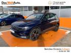Volkswagen Tiguan 2.0 TDI 190ch Carat Exclusive 4Motion DSG7 Bleu à Aubagne 13