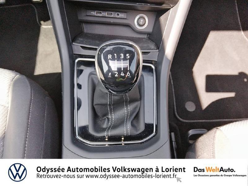 Volkswagen Touran 1.5 TSI EV 150ch Carat 7 places Blanc occasion à Lanester - photo n°9
