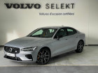 Volvo S60 T8 AWD 318 + 87ch Polestar Engineered Geartronic 8 Argent à Labège 31