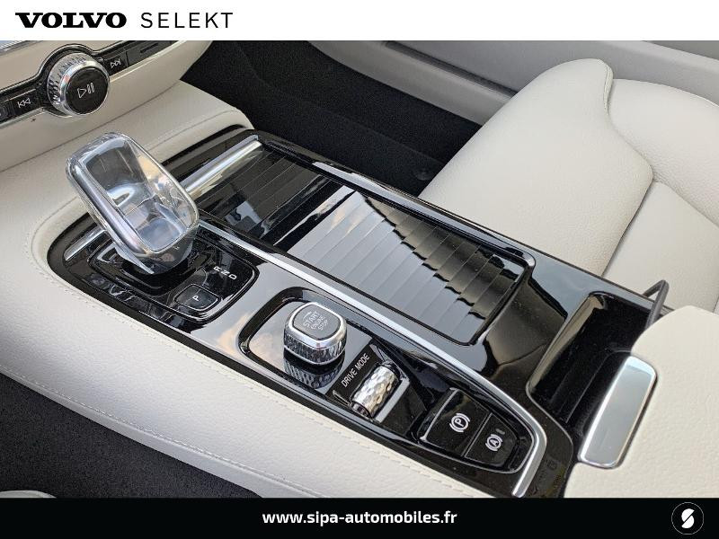 Volvo V60 T6 AWD 253 + 87ch Inscription Luxe Geartronic Bleu occasion à Lormont - photo n°19