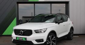 Volvo XC40 occasion à Jaux