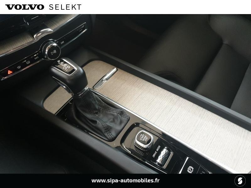 Volvo XC60 D4 AdBlue 190ch Inscription Geartronic Blanc occasion à Mérignac - photo n°16