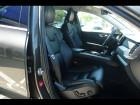 Volvo XC60 D4 AdBlue AWD 190ch Inscription Geartronic  à Brest 29